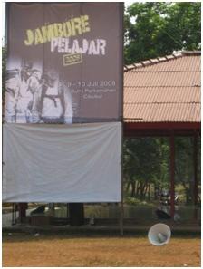 Jambore pelajar Yayasan Sahabat Pelajar 1